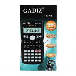 Calculadora Cientifica GADIZ GD-82MS S.U.P.E.R._1